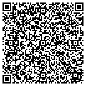 QR-код с контактной информацией организации Bay seri (Бау сир), ТОО