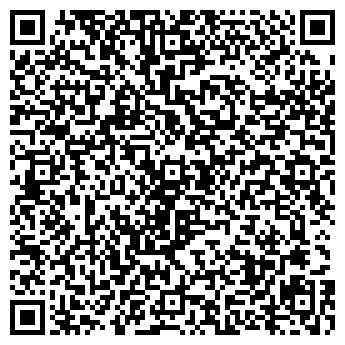 QR-код с контактной информацией организации МВТ (МБиТи), ТОО
