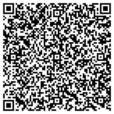 QR-код с контактной информацией организации Кирпичный завод 1, ТОО