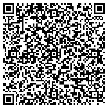 QR-код с контактной информацией организации АГРОПРОМТРАНС-2 АТП