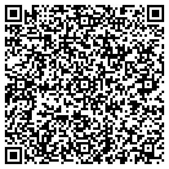 QR-код с контактной информацией организации Евразия -Композит, ТОО