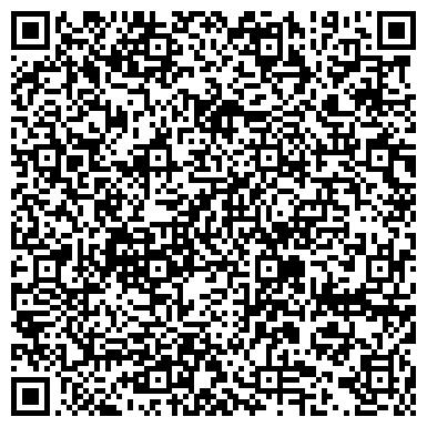 QR-код с контактной информацией организации Vista Керамик World (Виста Керамик Уорлд), ТОО