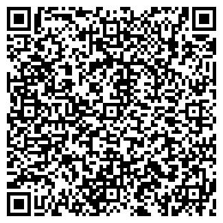 QR-код с контактной информацией организации Босс-М, ТОО