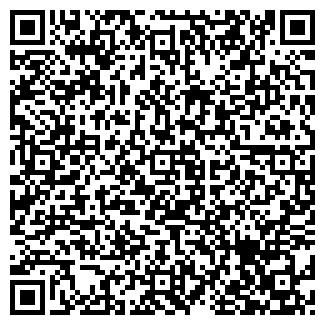 QR-код с контактной информацией организации Енбек, РГП