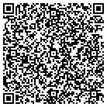 QR-код с контактной информацией организации Шынгыстау, ТОО