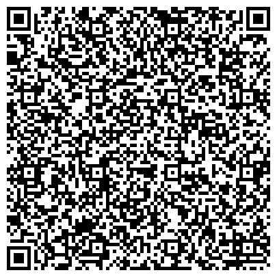 QR-код с контактной информацией организации Карагандастройконструкция, ТОО