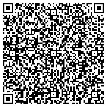 """QR-код с контактной информацией организации ТОО """"ART-STONE"""""""