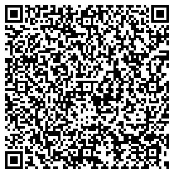 QR-код с контактной информацией организации ИП Климов