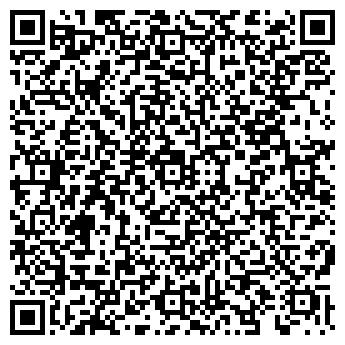 QR-код с контактной информацией организации ETMCO - Layalina