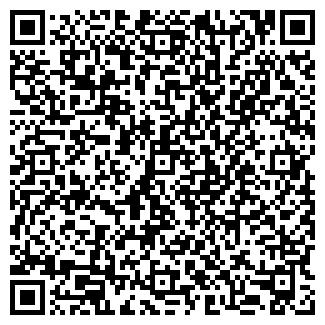 QR-код с контактной информацией организации ТОО «Назаренко и К»