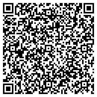 QR-код с контактной информацией организации ТОО R.S.A.Z