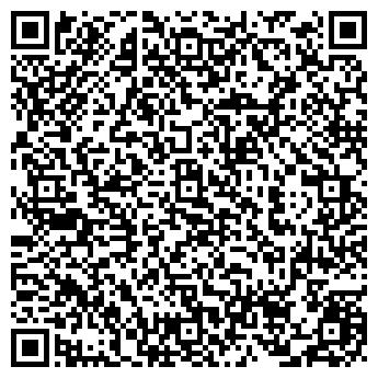 QR-код с контактной информацией организации ТОО «Крона-Казахстан»