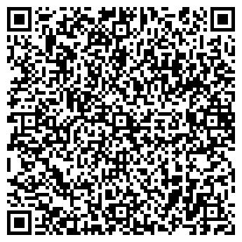 """QR-код с контактной информацией организации ТОО """"НУРТАУ-А"""""""