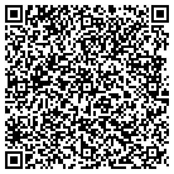 QR-код с контактной информацией организации ИП Стадниченко