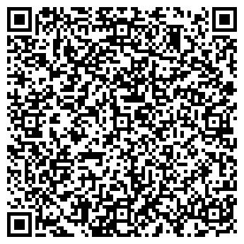 QR-код с контактной информацией организации ООО ТРЕОКС