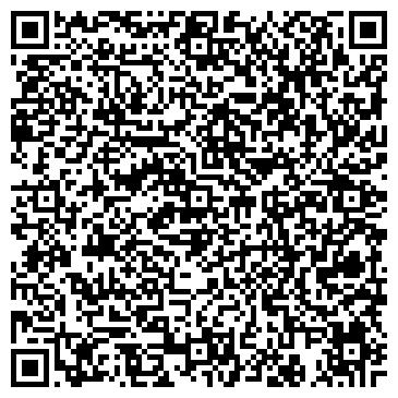 QR-код с контактной информацией организации Триумфальная Марка-Казахстан