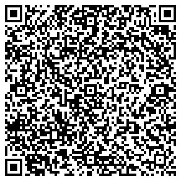 """QR-код с контактной информацией организации Интернет-магазин """"Hobbywood"""""""