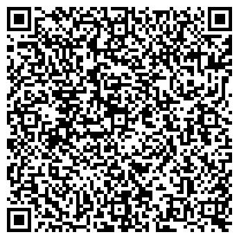 """QR-код с контактной информацией организации ТОО """"Uniprom"""""""