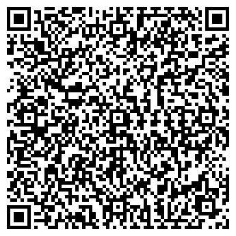 QR-код с контактной информацией организации СПУТНИК 2000