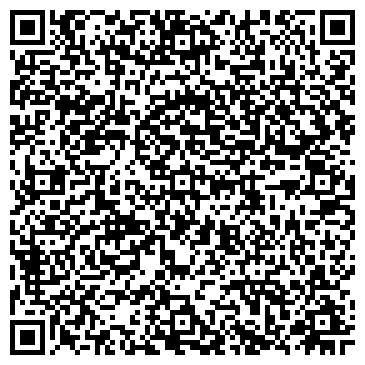 """QR-код с контактной информацией организации Другая интернет-магазин """"Lime Bean Bag"""""""