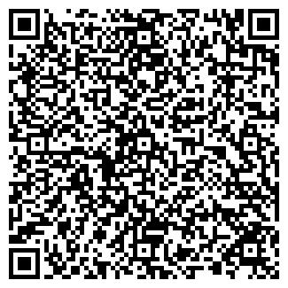 QR-код с контактной информацией организации № 1 ГАТП