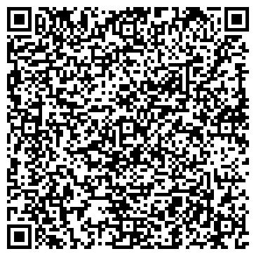 QR-код с контактной информацией организации ООО УютСевенСистемс