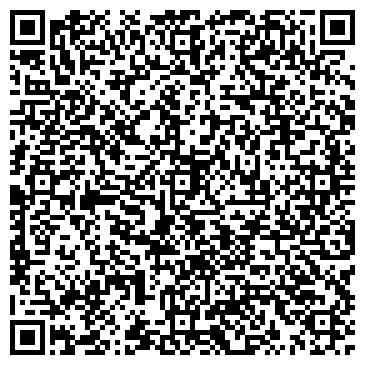 """QR-код с контактной информацией организации Общество с ограниченной ответственностью ООО """"ГифПлюс"""""""