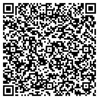 QR-код с контактной информацией организации ВИТА ЛАЙН