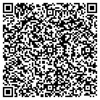 """QR-код с контактной информацией организации ЧУП """"Токус"""""""