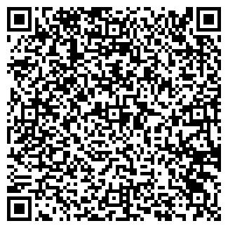 QR-код с контактной информацией организации ЧПТУП Алекуз