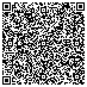 QR-код с контактной информацией организации Общество с ограниченной ответственностью ООО «Домлюксинвест»