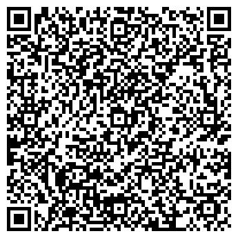 """QR-код с контактной информацией организации ООО """"СлавБелСтрой"""""""