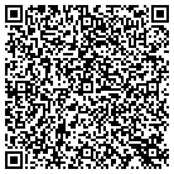 QR-код с контактной информацией организации ДеллаВита ООО