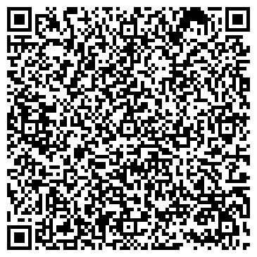 QR-код с контактной информацией организации ДОЧЕРНЕЕ ПРЕДПРИЯТИЕ ОАО МАРИГРАЖДАНСТРОЙ