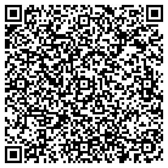 """QR-код с контактной информацией организации ООО """"Бетон Восток"""""""
