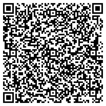 """QR-код с контактной информацией организации Общество с ограниченной ответственностью ООО""""КамеяСтоун"""""""