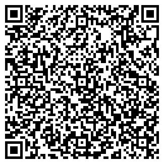 QR-код с контактной информацией организации ЗАРЕЧНОЕ АТП