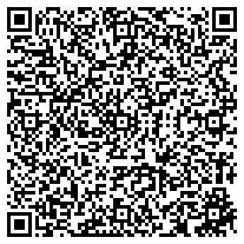"""QR-код с контактной информацией организации ЧТУП """"ИмпАрт"""""""