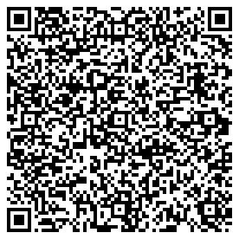 """QR-код с контактной информацией организации ТОО """"РосКазДрев"""""""