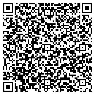 QR-код с контактной информацией организации Ангарск Логистик