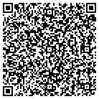 QR-код с контактной информацией организации Hazar Aluminium