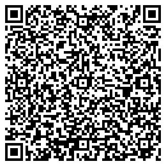 QR-код с контактной информацией организации КАЗГО, ООО
