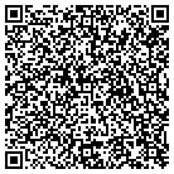QR-код с контактной информацией организации Общество с ограниченной ответственностью Салон «Real Stone»