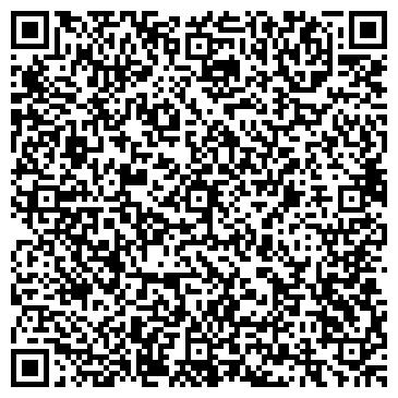 """QR-код с контактной информацией организации ТОО""""Эгрей"""""""