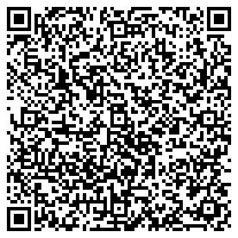 """QR-код с контактной информацией организации ТОО """"Альфа Маркет Астана"""""""
