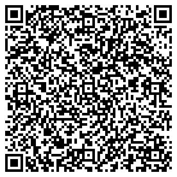 QR-код с контактной информацией организации ТОО Строй СП