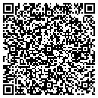 QR-код с контактной информацией организации ЛОНИ