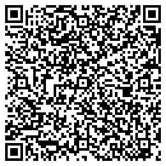 QR-код с контактной информацией организации ТОО «ИВеК»