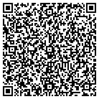 """QR-код с контактной информацией организации TOO """"ASSET"""""""