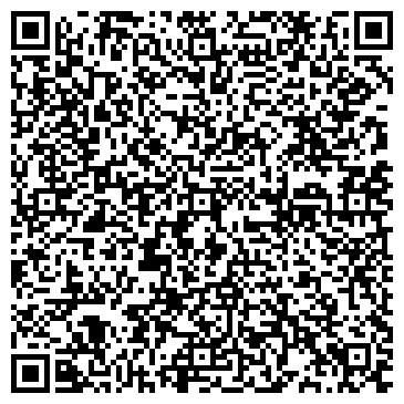 """QR-код с контактной информацией организации Общество с ограниченной ответственностью ООО """"Глас Стайл"""""""